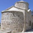Agia Sofia Timi Pafos, Cyprus